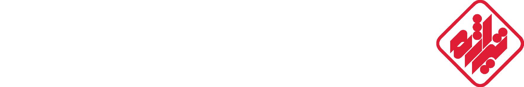 شرکت تیراژه چاپ تبریز